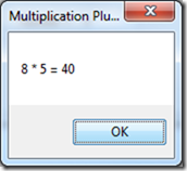 MyPluginApp - Multiplication Plugin Output